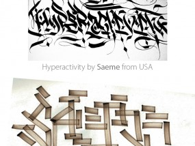 Name Exchange with Saeme