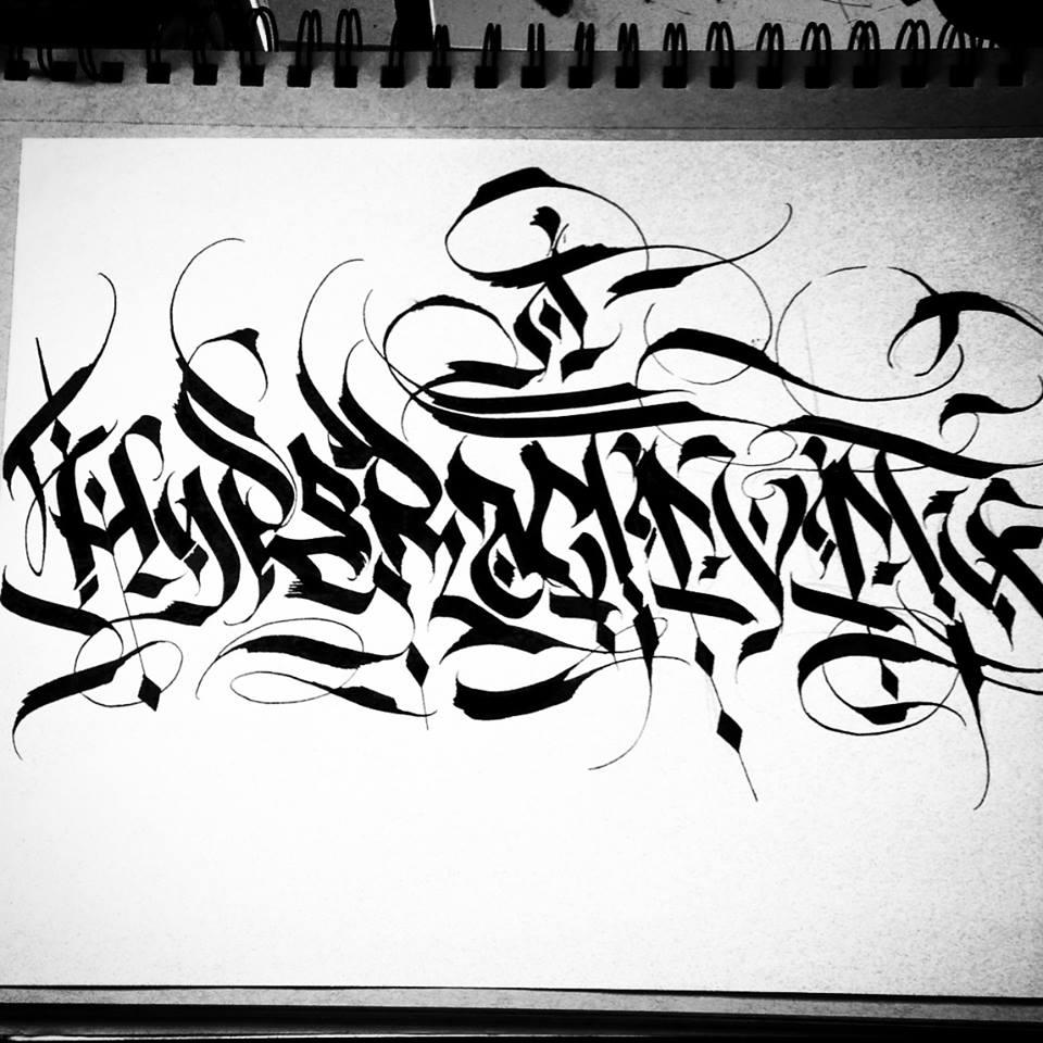 """Hyperactivity"" by Saeme (Reno, Nevada, USA)"