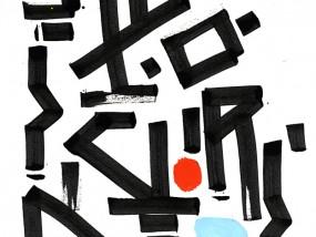 Ab Origines, calligraphie réalisée au calame et à l'encre de Chine, rehaussée à la gouache et à l'acrylique sur papier d'art A4