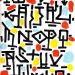 Alphabet, calligraphie expérimentale réalisée au calame et à l'encre de Chine, rehaussée à la gouache et à l'acrylique sur papier d'art A4