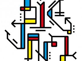 """Typographie expérimentale """"Big Jam"""" par Hyperactivity"""