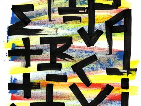 Essential, calligraphie expérimentale réalisée au calame et à l'encre de Chine, rehaussée à la gouache et à l'acrylique sur papier d'art A4