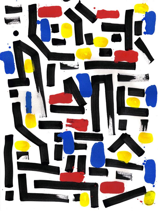 Like Letters, calligraphie expérimentale réalisée au calame à l'encre de Chine, acrylique et gouache.