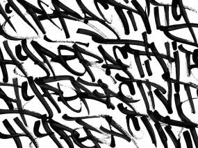 Punition, Calligraphie réalisée au calame en bambou et à l'encre de Chine sur papier d'art par Hyperactivity.
