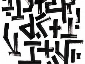 Calligraphie à l'encre de chine réalisée avec un calame en bambou sur papier d'art