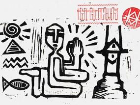 Culte - Estampe réalisée par Hyperactivity à partir d'une linogravure et imprimée à la main sur papier d'art