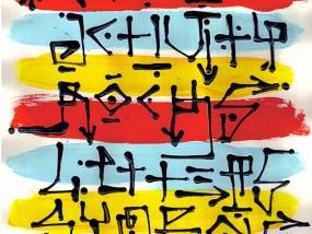 Parasol, calligraphie expérimentale au marqueur rehaussé de gouache