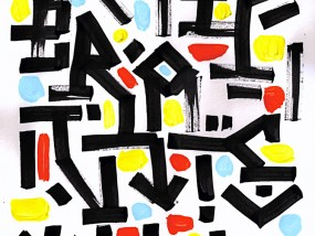 Quartieri Spagnoli, calligraphie réalisée au calame et à l'encre de Chine, rehaussée à la gouache et à l'acrylique sur papier d'art A4+