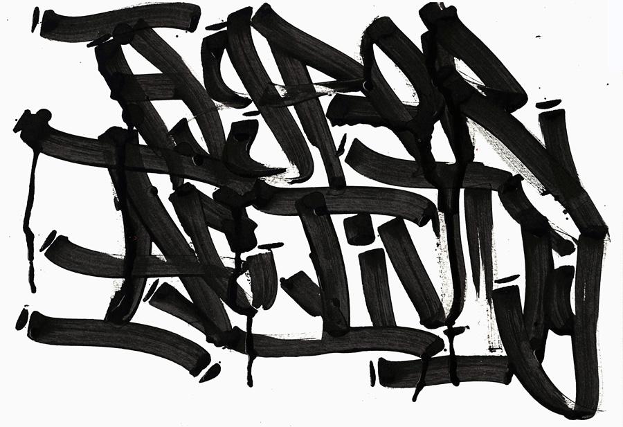 Calligraphie réalisée au calame et à l'encre de Chine par Hyperactivity