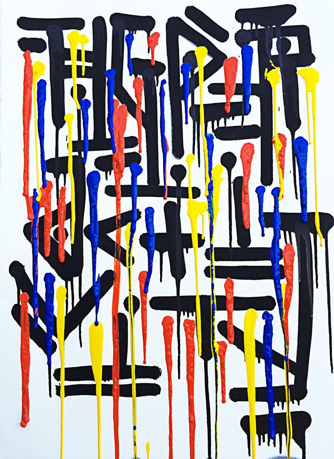 c*mshot, calligraphie expérimentale réalisée par Hyperactivity