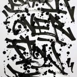 Stack Over Flow, calligraphie réalisée par Hyperactivity