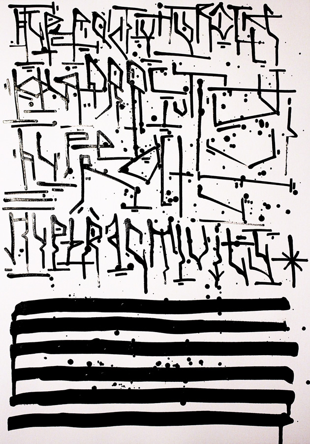 Writing Science, calligraphie abstraite réalisée avec un calame en bambou