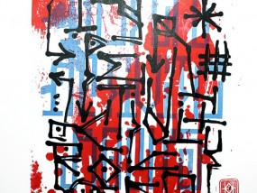 Cadavre Exquis, sérigraphie d'art auto-edition d'estampes par Hyperactivity Rocks
