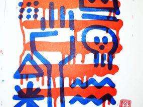 """Hieroglyphics"" impression artisanale d'estampes en sérigraphie Hyperactivity Rocks, 2016"