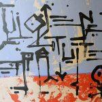 """""""Violence Gratuite"""", sérigraphie d'art imprimée en tirage limité par Hyperactivity Rocks en 2016"""