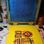 Deux Mille Dix-Sept, sérigraphie artisanale imprimée par Hyperactivity Rocks