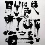 """""""Instable"""", Estampe imprimé en exemplaire unique, avec la technique du monotype par Hyperactivity Rocks"""